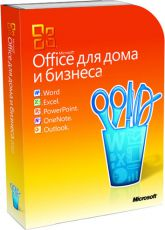 Офисная программа Microsoft Office Home and Business 2013 SP1 32-bit/x64 Russian